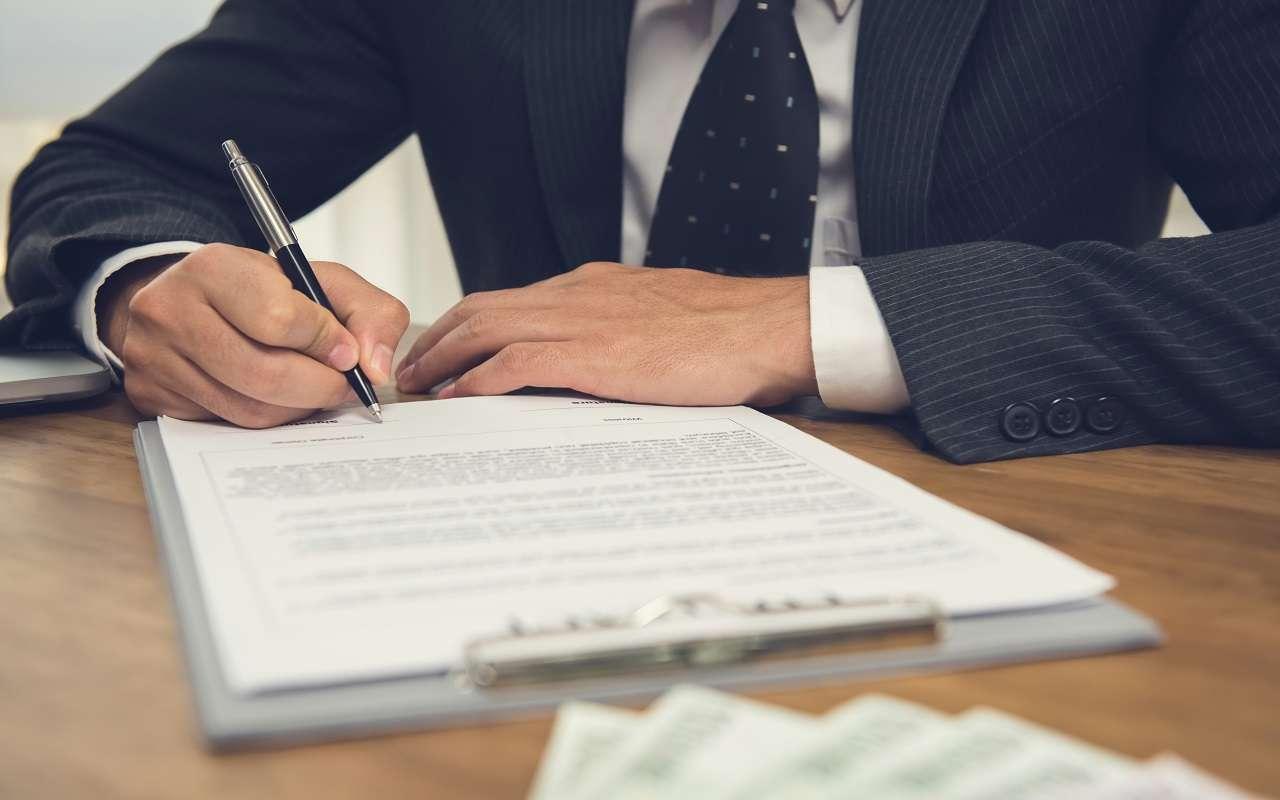 Business Secrets through Non-Disclosure Agreement